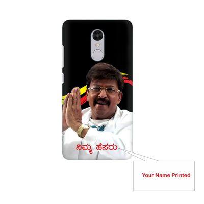 Vishnu Dada Mobile Case With your name