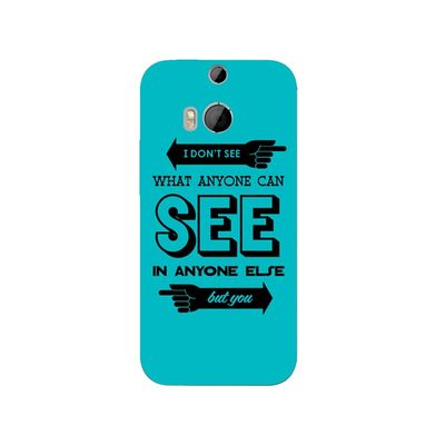 I see you mobile cover