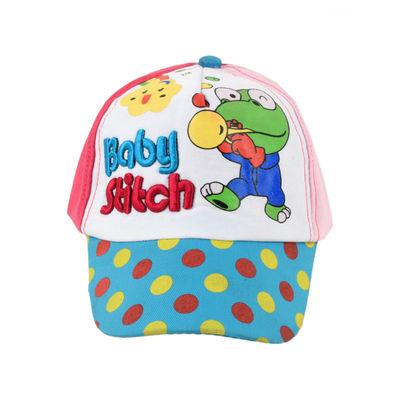 Tiekart kids multi cap