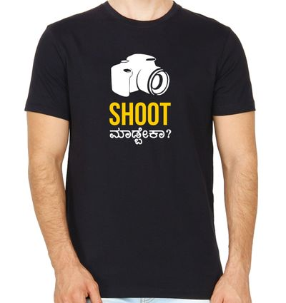 Shoot Madbeka Black Colour Round Neck Tshirt