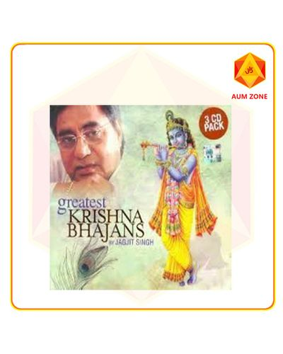Krishna Bhajans by Jagjit Singh(Pack of 3)