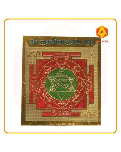 Sri Lakshmi Narayan Yantra