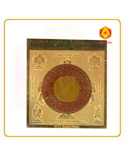 Sri Sudarshana Chakra Yantra