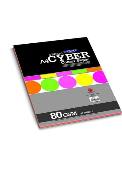 CYBER COLOUR PAPER-5 MIXED COLORS