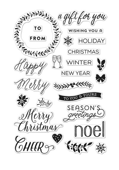 Happy Merry Messages Stamp