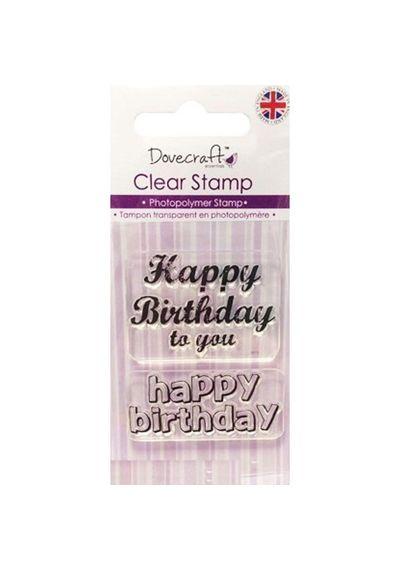 Happy Birthday - Stamp