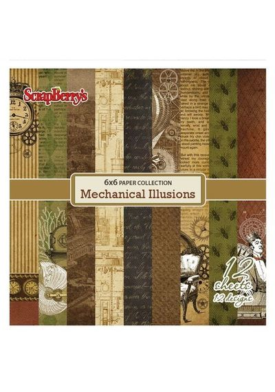 Mechanical Illusions Paper Set