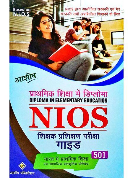 Nios Shikshak Prashikshan Pariksha Guide 501 Bharat Me Prathamik Shiksha Ek Samajik Sanskritik Paripekshya By Editorial Team-(Hindi)