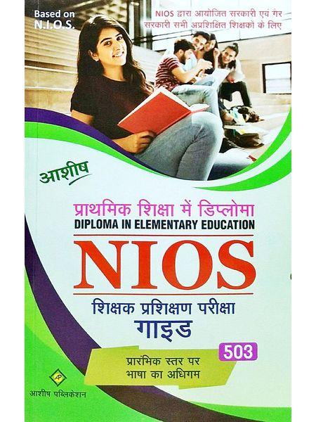 Nios Shikshak Prashikshan Pariksha Guide 503 Prarambhik Star Par Bhasha Ka Adhigam By Editorial Team-(Hindi)
