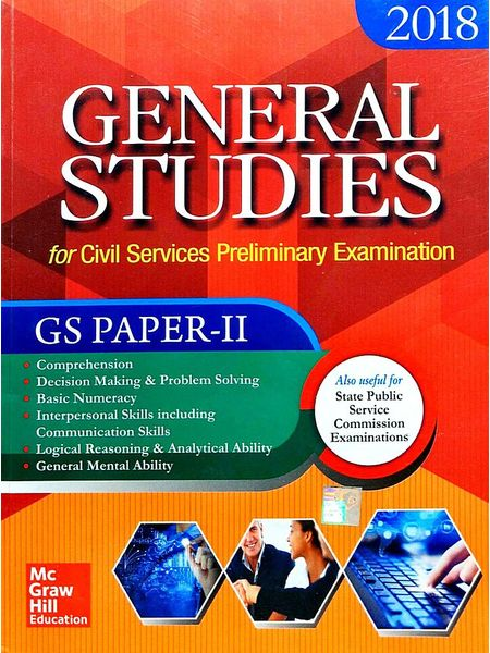 General Studies 2018 Paper 2 By Mcgraw Hill Education-(English)