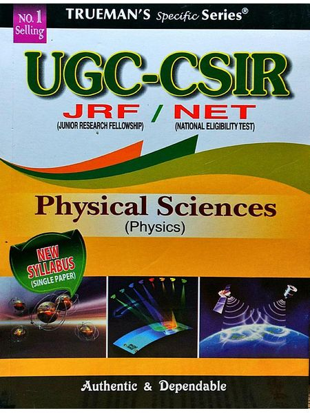 Trueman'S Ugc Csir Jrf/Net Physical Sciences By Sunil Kushwaha, N M Singh-(English)