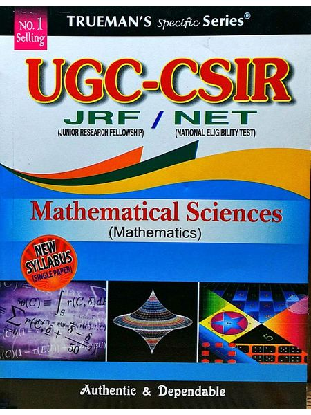 Trueman'S Ugc Csir-Net Mathematical Sciences By Akhilesh Mani Tripathi, Sunil Kushwaha-(English)
