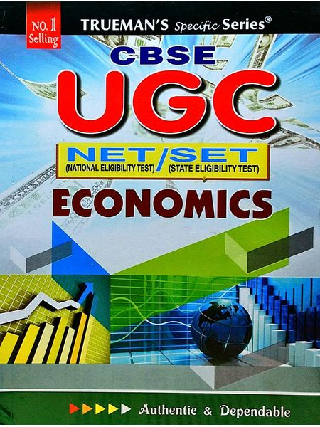 Trueman'S Ugc Net Economics By Sriniwas Shirur-(English)