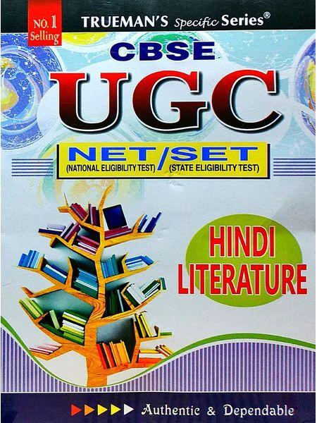 Trueman'S Ugc Net Hindi Hindi Literature By Board Of Authors-(Hindi)