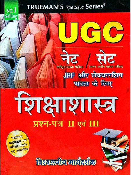 Trueman'S Ugc Net Shikshashastra By Board Of Authors-(Hindi)