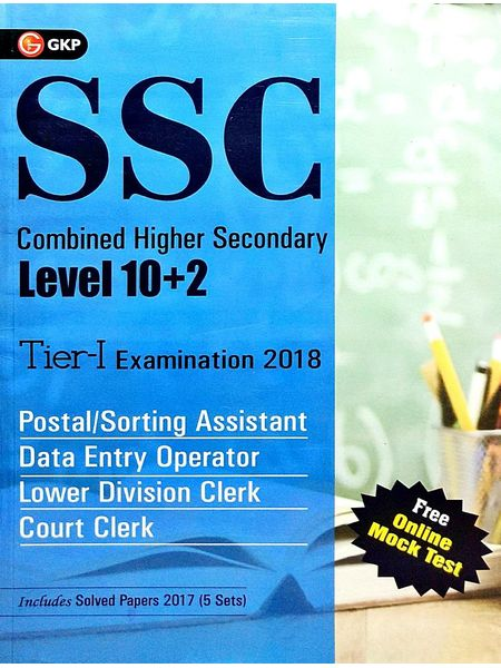 Ssc Combined Higher Secondary 10+2 Level Tier 1 Examination By Editorial Team-(English)