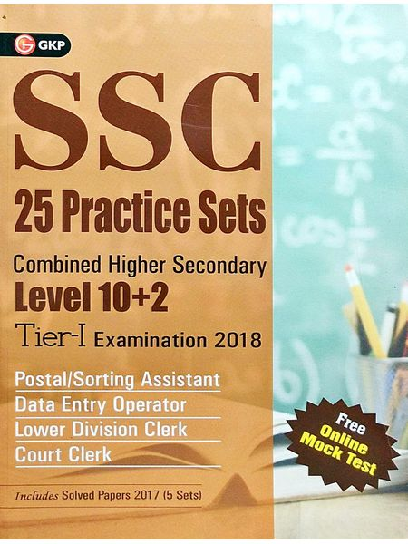 Ssc Combined Higher Secondary 10+2 Level Tier 1 Practice Sets By Editorial Team-(English)
