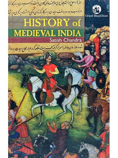 History Of Medieval India By Satish Chandra-(English)