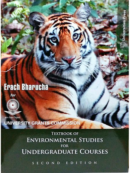 Textbook Of Environmental Studies For Undergraduate Courses By Erach Bharucha-(English)