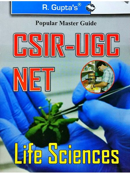Csir Ugc Net Life Sciences By Dr Ritambhara Richharia, Dr Anil Richharia, Dr B B Singh-(English)