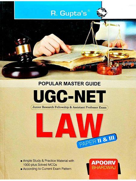Cbsc Ugc-Net Law Paper 2 & 3 By Apoorv Bhardwaj-(English)
