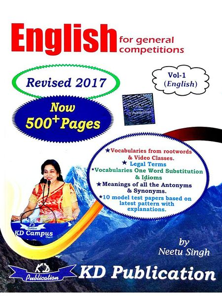 English For General Competitions Vol 1 By Neetu Singh-(English)
