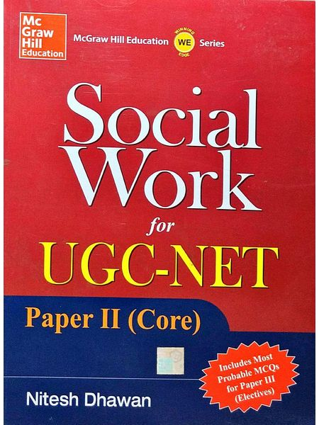 Social Work For Ugc Net Paper 2 Core By Nitesh Dhawan-(English)