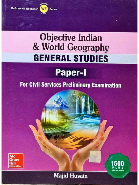 Objective Indian And World Geography General Studies Paper1 By Majid Husain-(English)