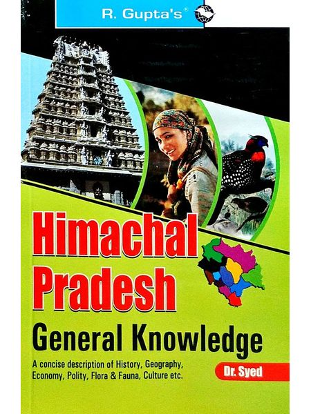 Himachal Pradesh General Knowledge By Dr Syed-(English)