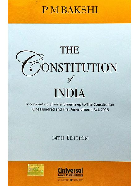 The Constitution Of India By P M Bakshi-(English)