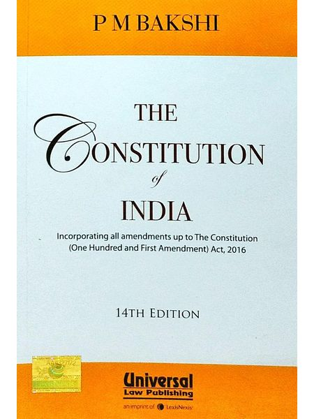 The Constitution Of India (Pocket Size) By P M Bakshi-(English)
