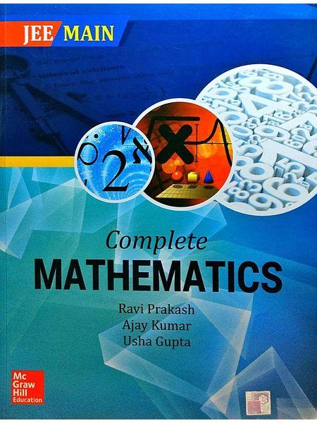 Jee Main Complete Mathematics By Ravi Prakash, Ajay Kumar, Usha Gupta-(English)