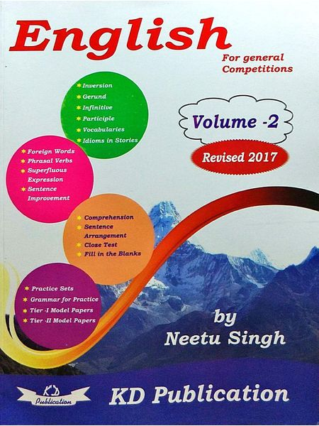 English Volume 2 For General Competitions By Neetu Singh-(English)