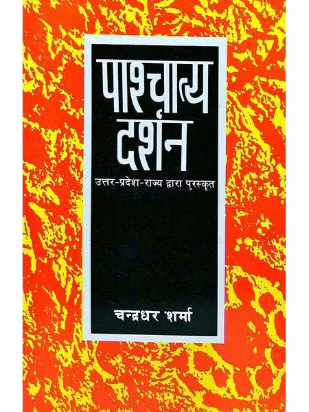 Paschatya Darshan By Chandradhar Sharma-(Hindi)