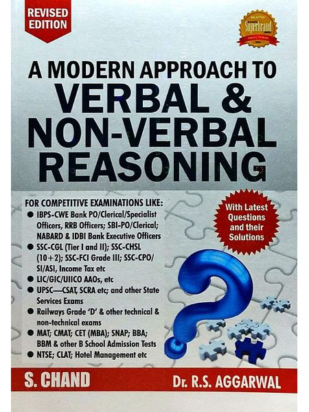 A Modern Approach To Verbal & Non-Verbal Reasoning By Dr R S Aggarwal-(English)
