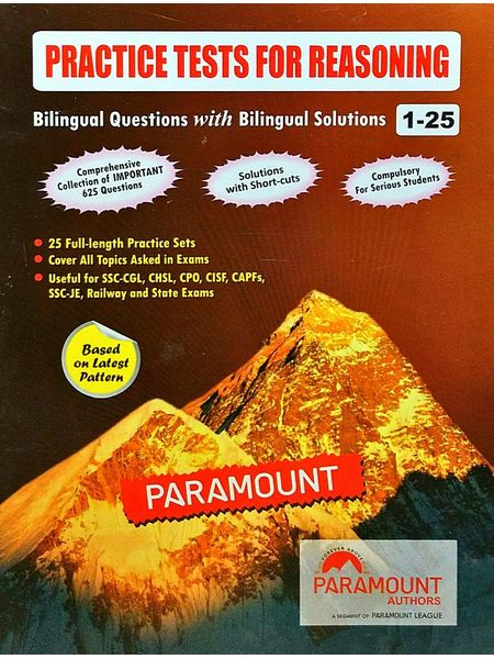 Practice Tests For Reasoning Bilingual Questions With Bilingual Solutions 1-25 By Paramount Experts-(Bilingual)