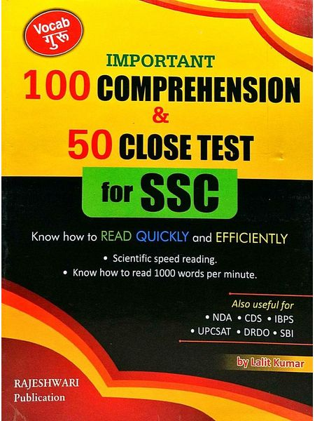Important 100 Comprehension & 50 Close Test For Ssc By Lalit Kumar-(English)