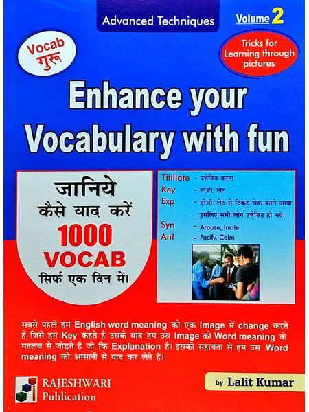 Enhance Your Vocabulary With Fun Volume 2 By Lalit Kumar-(Bilingual)