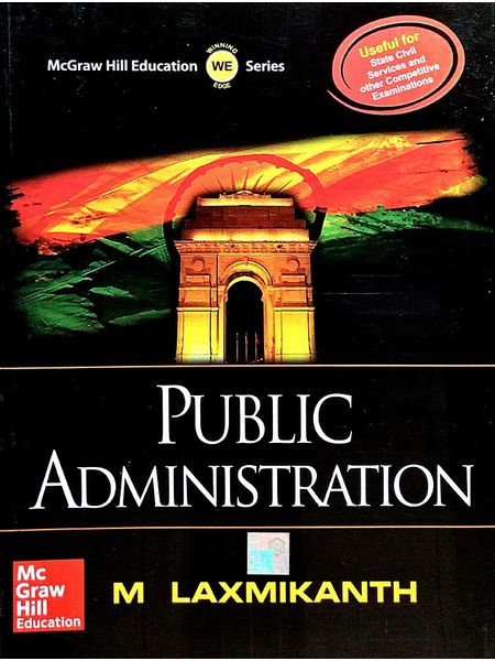 Public Administration By M Laxmikanth-(English)