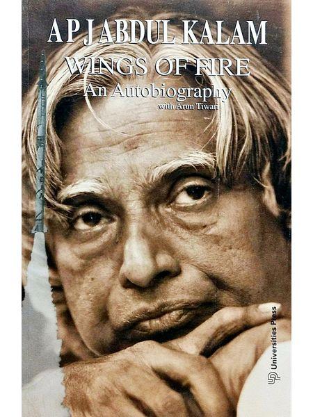 A P J Abdul Kalam Wings Of Fire An Autobiography By Arun Tiwari-(English)