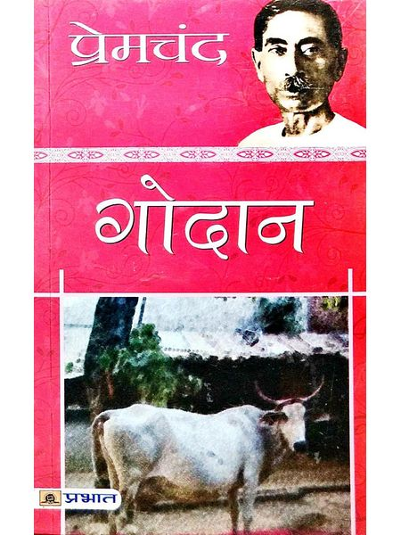 Godan By Premchand-(Hindi)