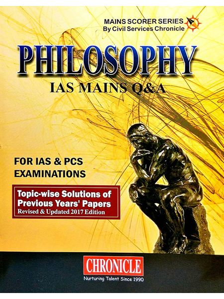 Philosophy Ias Mains Q & A Topic Wise Solutions Of Previous Years Papers By N N Ojha-(English)