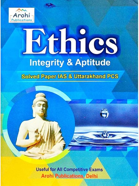 Ethics Integrity & Aptitude Solved Paper Ias & Uttarakhand Pcs By Tanveer Kausar-(English)