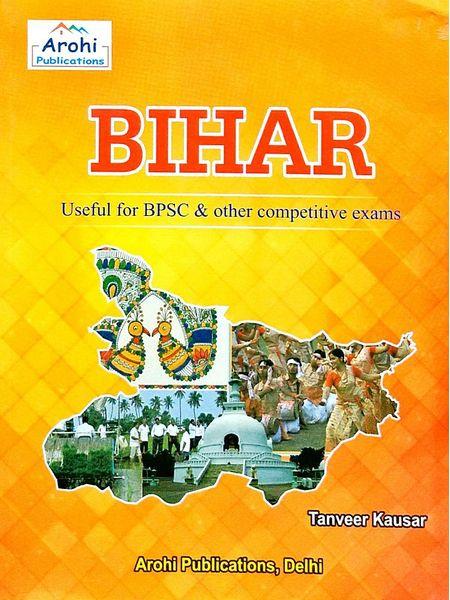 Bihar By Tanveer Kausar-(English)