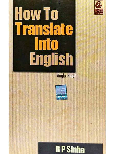 How To Translate Into English By R P Sinha-(Anglo-Hindi)