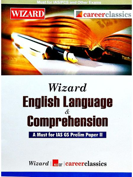 Wizard English Language & Comprehension By Jojo Mathew, Manish K Gautam-(English)