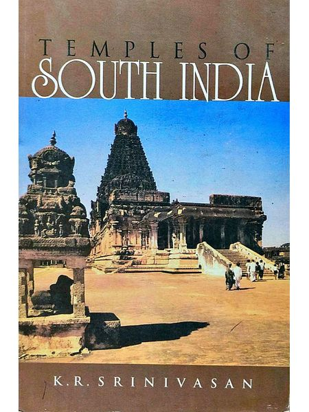 Temples Of South India By K R Srinivasan-(English)