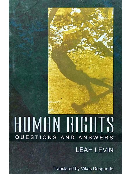 Human Rights Questions And Answers By Leah Levin-(English)