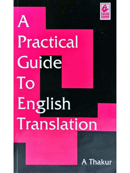 A Practical Guide To English Translation By A Thakur-(English)