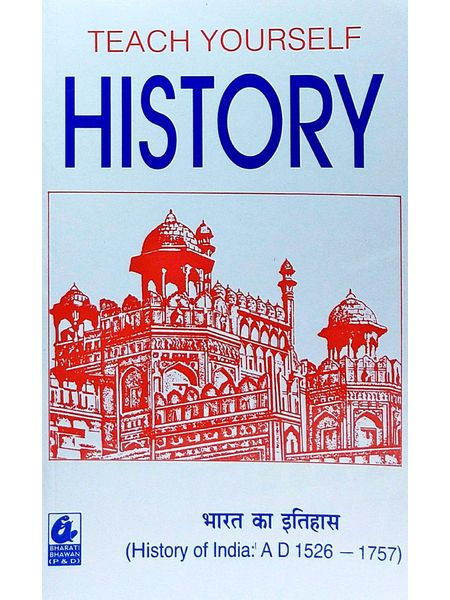 Teach Yourself History Of India Ad 1526 To 1757 By Dr Kameshwar Prasad-(Hindi)